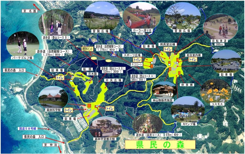 県民の森配置図