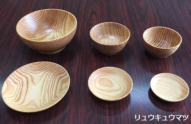 おきなわの木の食器001