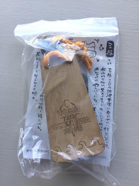 ツールド沖縄002