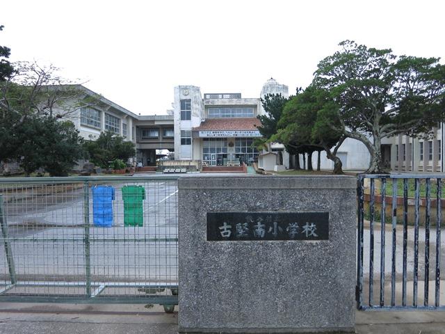 mokuiku20160114_001